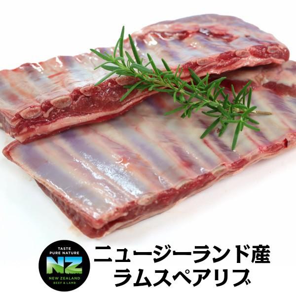 【不定貫】ニュージーランド産ラムスペアリブ6リブ×2枚 骨付き/子羊/ラム肉 パーティ バーベキュー Newzealand lamb spare ribs 6ri