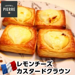 LE FOURNIL DE PIERREフランス産ル・フルニル・ドゥ・ピエール製発酵バター100%レモンチーズカスタードクラウン30g×2個 Fine butter mi