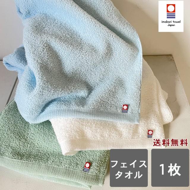 今治タオル タオル 日本製 フェイスタオル 国産 Nカラー 吸水力 やわらか 高品質 送料無料 デイリー