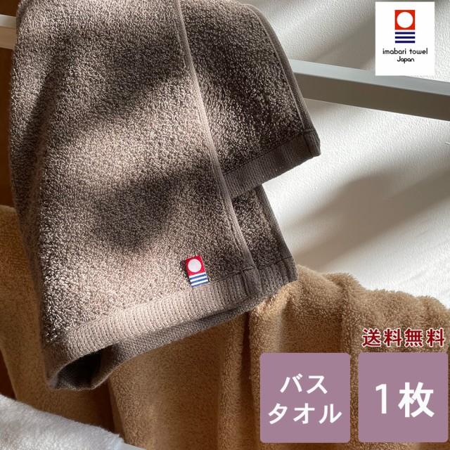 今治タオル タオル 日本製 バスタオル 国産 Nカラー 吸水力 やわらか 高品質 送料無料 デイリー