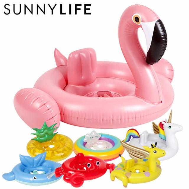 浮き輪 フロート キッズ 子供 SUNNY LIFE (サニーライフ) ボディーフロート 浮輪 うきわ 海 プール