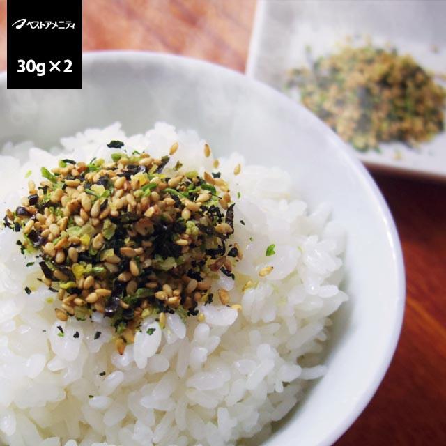 ベストアメニティ 8種類の国産野菜使用 八葉ふりかけ 30g×2袋セット