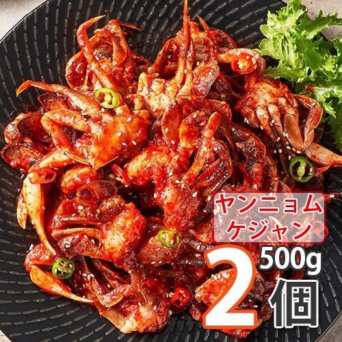 送料無料 チャングム 「自家製」ヤンニョムケジャン500g x 2個〔冷凍便〕 (13072x2)