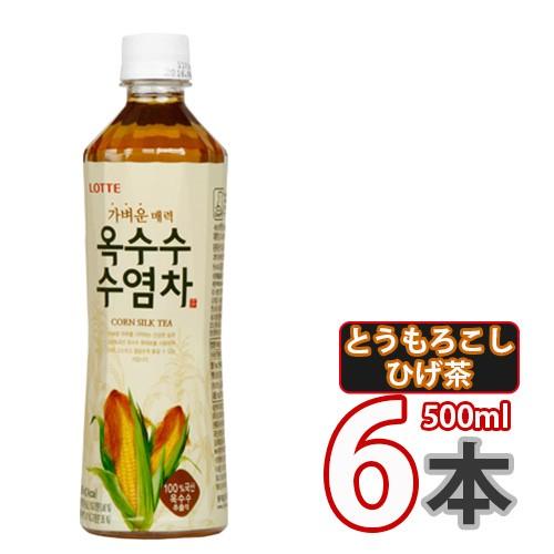 ロッテ とうもろこしのひげ茶 500ml x 6本(08221x6)