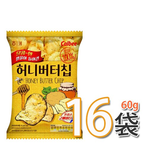 送料無料 HAITAI ハニーバターチップ 60g x 16袋 お菓子 ハニーバター 韓国お菓子 ポテトチップス (09567x16)