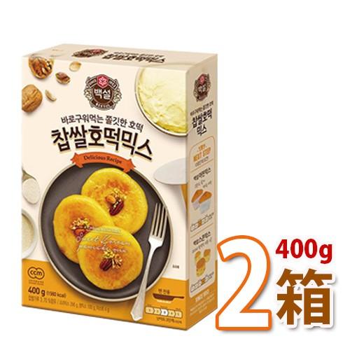 送料無料 白雪 もち米ホトックミックス 400g 2箱 (16枚分) 韓国屋台の定番おやつ 韓国食品 韓国 韓国お菓子 韓国お餅 もちもち 手作り