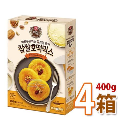送料無料 白雪 もち米ホトックミックス 400g 4箱 (32枚分) 韓国屋台の定番おやつ 韓国食品 韓国 韓国お菓子 韓国お餅 もちもち 手作り