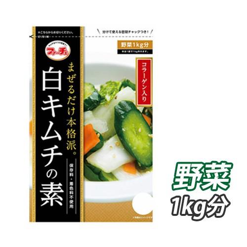 【全国送料無料!】【ファーチェ】本格 白キムチの素【78g】★ 1パック ★ 花菜 ファーチェ まぜるだけ キムチの素 生野菜 1k用 【韓国