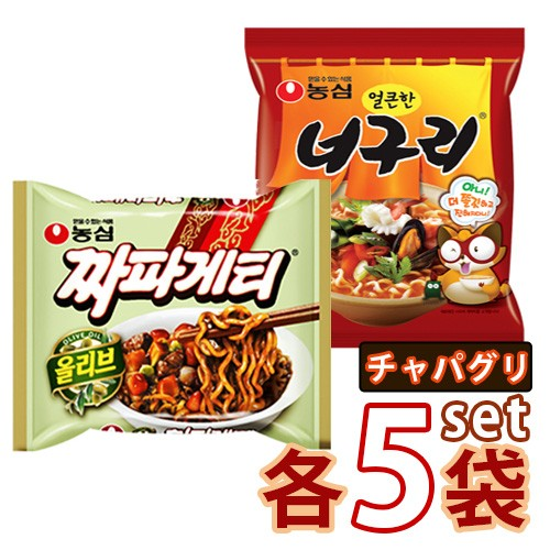 送料無料 農心 チャパグリ セットノグリ5袋 + チャパゲティ5袋