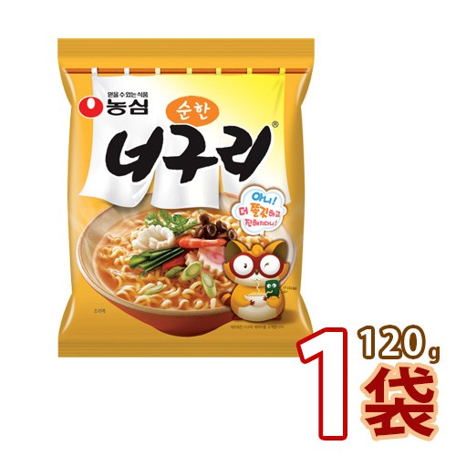 【農心】ノグリラーメン「甘口」 ★ 120g X 1個 ★ 韓国食品 輸入食品 韓国食材 韓国料理 韓国お土産 韓国ラーメン 非常食 乾麺 インスタ
