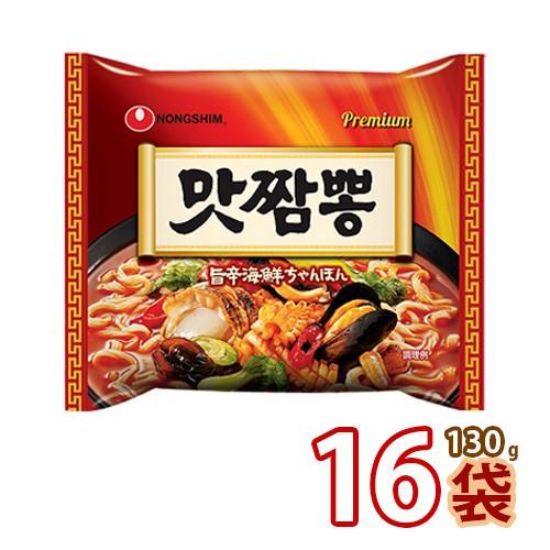 【農心】マッチャンポン ★ 130g x 16個 ★ ちゃんぽん ちゃんぽん麺 チャンポン 韓国ラーメン インスタント ちゃんぽん麺 チャンポン 韓