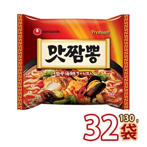 【農心】マッチャンポン ★ 130g x 32個 (1BOX) ★ ちゃんぽん ちゃんぽん麺 チャンポン 韓国ラーメン インスタント ちゃんぽん麺 チャン