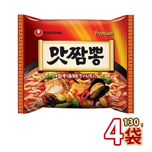 【農心】マッチャンポン ★ 130g x 4個 ★ ちゃんぽん ちゃんぽん麺 チャンポン 韓国ラーメン インスタント ちゃんぽん麺 チャンポン 韓