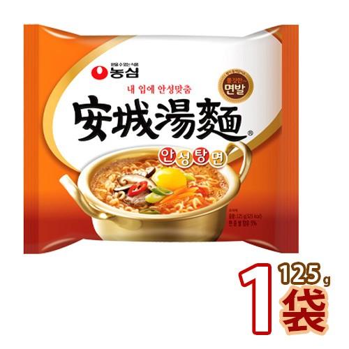 農心 安城湯麺(アンソンタンミョン)125g x 1個 (01050x1)