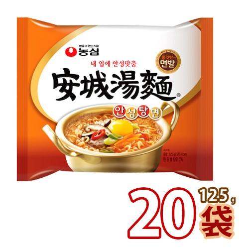 送料無料 農心 安城湯麺 (アンソンタンミョン)125g x 20個 (01050x20)