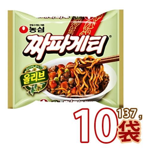 送料無料 農心 チャパゲティ120g x 10袋 (01015x10)