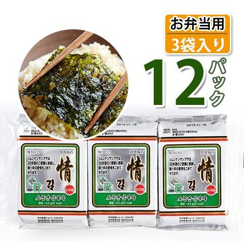 送料無料 ソムンナン 三父子 味付け海苔 「お弁当用」 3袋 × 12パック (14020x12)