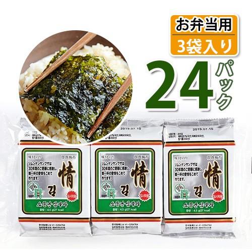 送料無料 ソムンナン 三父子 味付け海苔 「お弁当用」 3袋 × 24パック「1BOX 全72袋」(14020x24)
