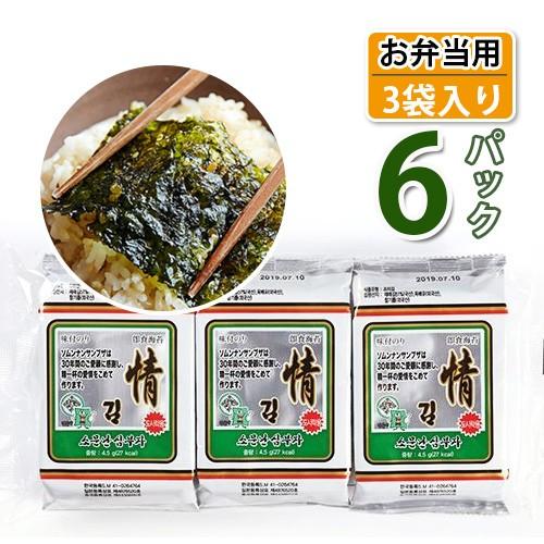 ソムンナン 三父子 味付け海苔 「お弁当用」 3袋 × 6パック 「全18袋」(14020x6)