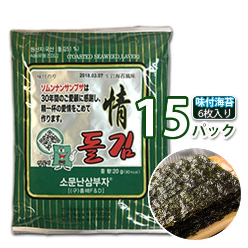 送料無料 ソムンナン 三父子 味付け海苔 「全形」6枚入り 15袋(14025x15)