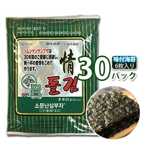 送料無料 ソムンナン 三父子 味付け海苔 「全形」6枚入り 30袋(14025x30)
