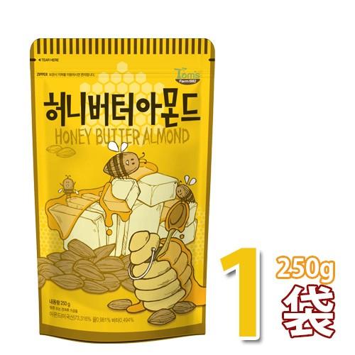 韓国お菓子【Tom`s farm】ハニーバターアーモンド250g 1袋(09595x1)