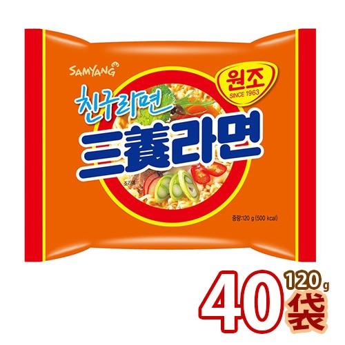 送料無料 三養・SAMYANG 三養ラーメン120g x 40袋 (1BOX) (01301x40)