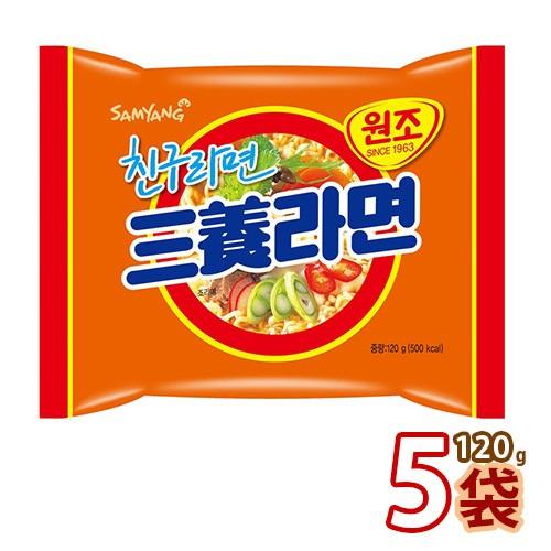 送料無料 三養・SAMYANG 三養ラーメン120g x 5袋 (01301x5)