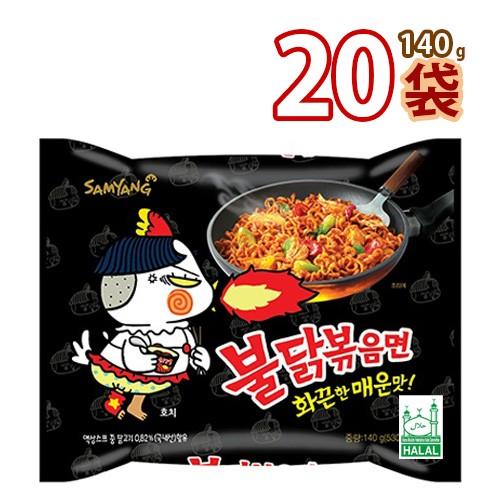 送料無料 サンヤン ブルダッ炒め麺140g x 20個HALAL認証商品 (01361x20)
