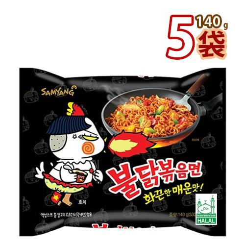 送料無料 サンヤン ブルダッ炒め麺140g x 5個HALAL認証商品 (01361x5)