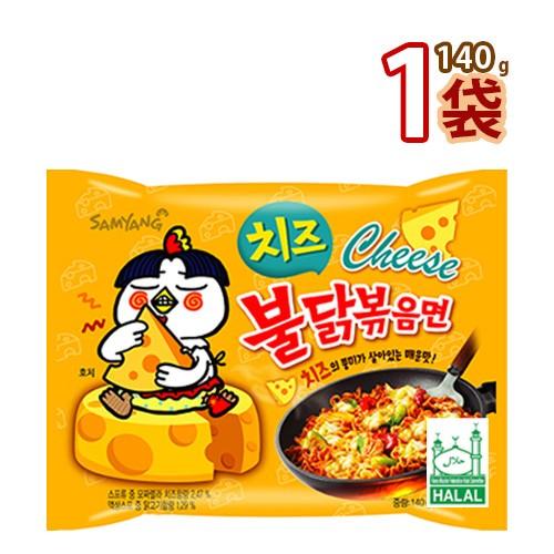 三養 チーズブルダッ炒め麺140g x 1袋HALAL認証商品 (01374x1)