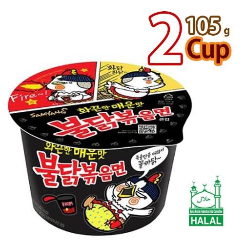 送料無料 サンヤン ブルダック炒めカップ麺105g x 2カップHALAL認証商品 (01363x2)
