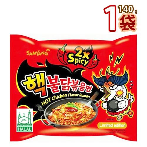 三養 へッブルダック 炒め麺140g x 1袋激辛さ×2倍 HALAL認証商品 (01364x1)