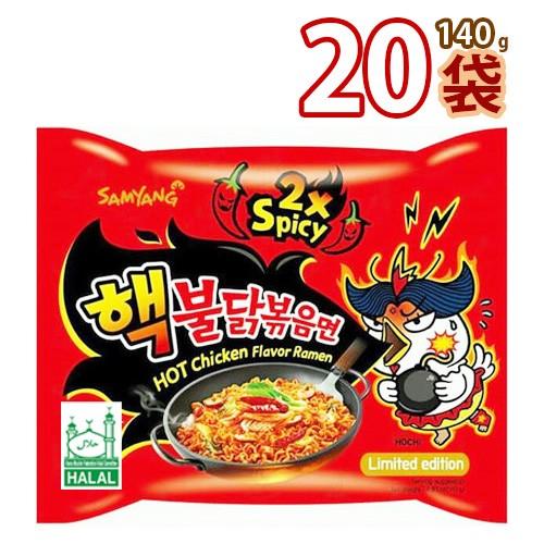 送料無料 サムヤン へッブルダッ炒め麺 激辛さ×2倍 140g x 20袋HALAL認証商品 (01364x20)