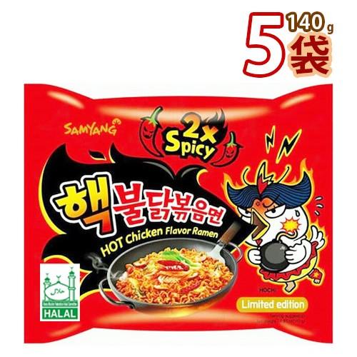 送料無料 サムヤン へッブルダッ炒め麺 激辛さ×2倍 140g x 5袋HALAL認証商品 (01364x5)