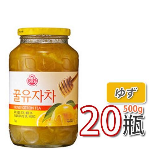【三和】蜂蜜ゆず茶 ★ 500g X 20個 (1BOX) ★ ビタミンCがレモンの3倍!美味しく風邪予防!オットギ 韓国お茶 健康茶 韓国飲料 韓国ドリ