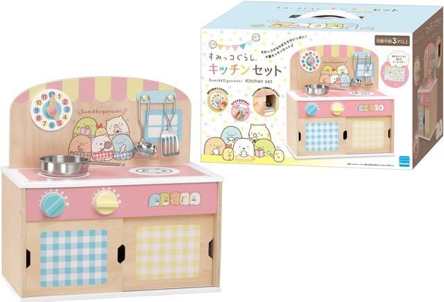 【送料無料】 すみっコぐらし キッチンセット SG-01 おままごと 木製玩具 Hape(ハペ)