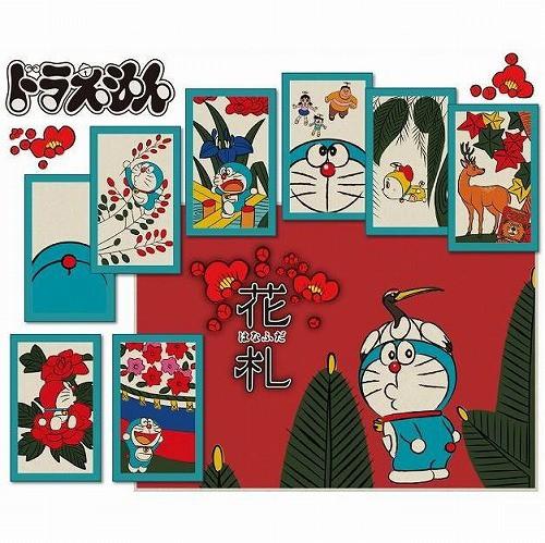 【定形外郵便送料無料】 ドラえもん 花札 カードゲーム パーティーゲーム
