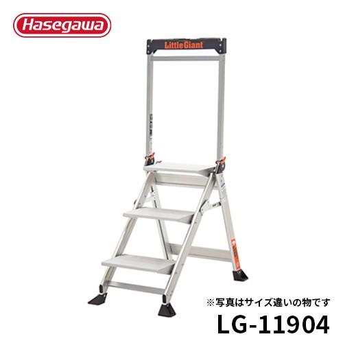 LG-11904 上枠付作業台 踏み台 ジャンボステップ リトルジャイアント littlegiant 長谷川工業 hasegawa