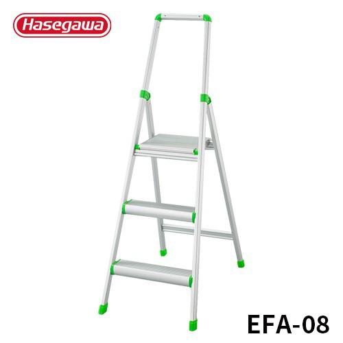 EFA-08 上枠付踏台 エコマーク認定 79cm 長谷川工業 hasegawa