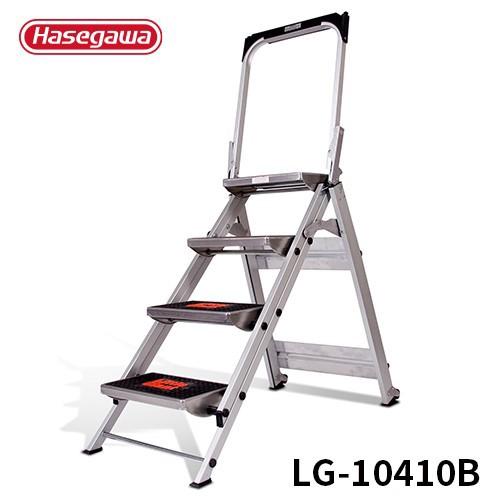 LG-10410B 折り畳み式作業台 セーフティーステップ リトルジャイアント littlegiant 45cm 長谷川工業 hasegawa