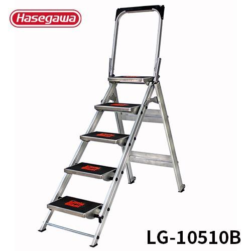 LG-10510B 折り畳み式作業台 セーフティーステップ リトルジャイアント littlegiant 114cm 長谷川工業 hasegawa