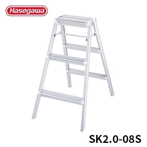 SK2.0-08S シルバー 踏み台 3段 長谷川工業 hasegawa 3年補償