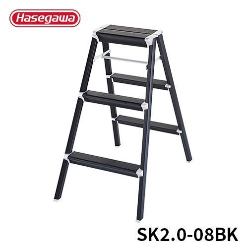 SK2.0-08S ブラック 踏み台 3段 長谷川工業 hasegawa 3年補償