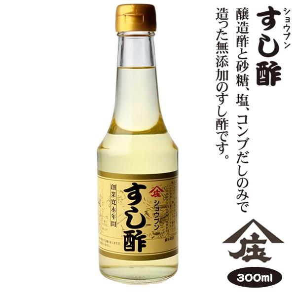 すし酢(300ml) 庄分酢