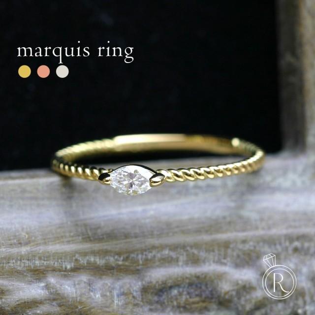 18K リング レディース 指輪 マーキース ダイヤモンド ダイヤ ダイアモンド 18金 K18 金属アレルギー対応 プレゼント 送料無料