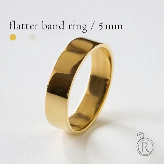 K18 フラッター リング 5mm 誰でもつけれるシンプルな高級感 男性にも メンズ K18 ピンキーリング 平打ちリング 地金 指輪 ring 18k 18金