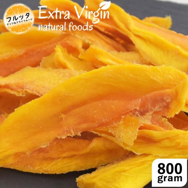 ドライマンゴー 砂糖不使用 800g
