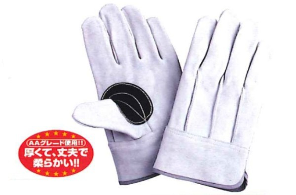 川西工業【KAWANISHI】作業手袋/皮手袋/牛皮 2283 牛床革 特厚 黒アテ付 M・Lサイズ(シロ) 10組セット