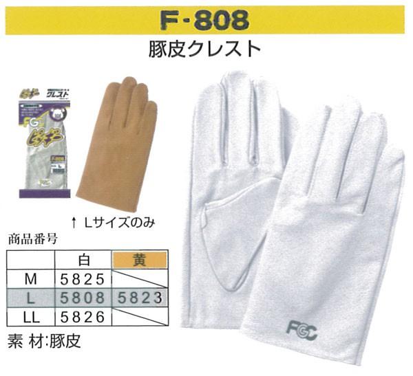 富士グローブ 作業手袋 5825_5826 F-808 M〜LL(10双)革手袋 皮手袋 作業用